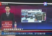 杭州顾客买两个LV包均掉色,LV甩锅:空气质量问题