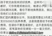 和解了?经纪人否认张雨绮婚内出轨:袁巴元承认爆料只是一时冲动