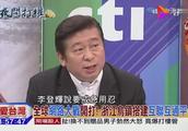 大陆互联网和全世界链接,台湾不见了,被自己人砍断