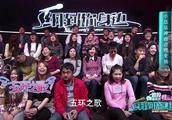 岳云鹏现场唱神曲《五环之歌》,和观众一起合唱,瞬间被洗脑!
