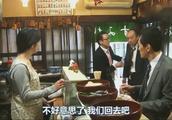 孤独的美食家 五郎大叔吃个饭还和人打了一架,米饭没白吃-_超清