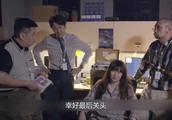 陈浩民军师谬论,诱导王晶做女人