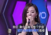 张靓颖献唱《我们说好的》简直太好听了!贾乃亮都听得入迷!