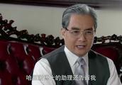 历史转折:外国富豪访问受阻,首长竟说:这个部门太死守规矩了!