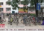 """广西大学""""禁电""""首日,校园内已经没有学生使用电动自行车"""