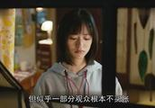 沈月出演女主角杉菜,一部分观众根本不买账