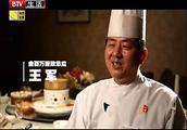 北京一家老字号饭馆,烤鸭配白糖,据说灵感来源于梅兰芳大师