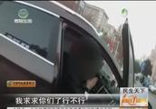 手机直播涉嫌侵权,网红司机惹恼乘客