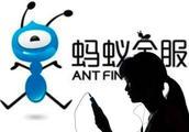 总结蚂蚁花呗、京东白条、百度有钱小常识!