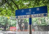 广州小北 泛滥的黑人街 娶中国女孩赚中国人钱 最黑的却是我们