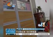 记者三访石家庄违规收停车费小区,物业领导不耐烦:你怎么天天来