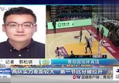 CBA联赛战火重燃,青岛男篮拼尽全力,仍然大比分落败