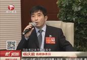 """杨庆毅:全面贯彻食品安全四个""""最严"""""""
