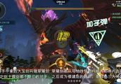 逆战体验服新猎场地图樱之都最终BOSS第二形态式神天御帅爆了!