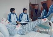 陈翔六点半:你们体育老师又住院了,这节课改上英语课