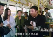 陈翔六点半:小伙子,你见到我钱包了吗?钱包,怎么跑我口袋里了
