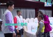 奔跑吧兄弟:王祖蓝和李晨为久别父子制造惊喜,秘密筹划重逢时刻
