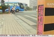 """柳州:行人违规闯红灯,""""神器""""警告并抓拍,还会语音提示"""