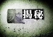 揭秘:化肥巨头频上黑榜的七大真相!