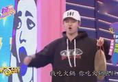 娱乐百分百:罗志祥模仿中国有嘻哈的GAI,小猪太有喜感了