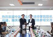 团贷网与广东融关律师事务所 达成长期战略合作协议