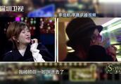 李佳航李晟求婚视频现场曝光,这两真的好恩爱啊!
