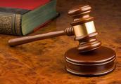 国务院就打击非法集资提出四点原则