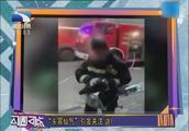 """""""头冒仙气""""引发关注 这位消防员""""火了"""" 网友:这个火不用灭"""