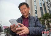 杭州维卡科技有限公司怎么样?