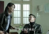 人民的名义,钟小艾这身份还真不简单啊,竟是中央巡视组的人!