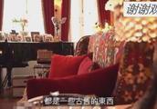 歌手张敬轩香港豪宅曝光,月租19万上下300平方,室内摆满古董!