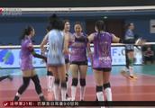三换李盈莹 天津女排五局逆转上海队