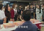 夏至未至:丁易阳粉丝和小司粉丝现场争论厮打,媒体争相爆料