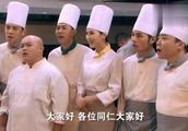 老板从迪拜七星请来了一位经理,这位大厨不停的打断他讲话
