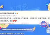 <暗恋橘生淮南》剧组在学校取景遭吐槽后剧组澄清