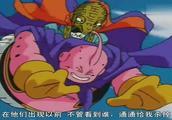 龙珠:赛亚人战士全部溃败,布欧要毁掉地球