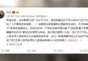 六六怒斥吴秀波事件男女双方直言女方不值得同情