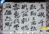 扬州八大怪之首郑板桥,他的书法都有哪些不同?又该如何分辨真假
