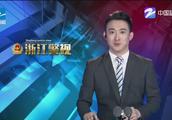黑龙江:女子微信朋友圈发文涉嫌犯罪,民警深挖扫黄毒