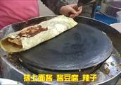 这就是天津最贵的煎饼果子,78元一套土豪煎饼,真的有点吃不起啊