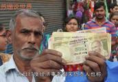 印度GDP增速全球第一?为何没人去投资?美国:数据肯定作假!