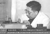 我国物理化学事业的卓越贡献者,中科院梁敬魁院士逝世