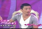 王宝强爆料童年往事,去别村蹭电影看,去了才知道被忽悠了