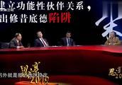 金灿荣:中国向世界提供了财富,地区和平与理念