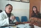 变形记 张晓晨带农村奶奶看病 一脸担忧 变形成功了