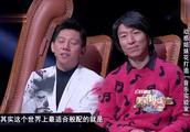 男子唱《冒牌专家》开口刘欢就哈哈大笑,网友:长的就是个奇葩!