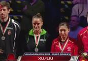 一分三十秒视频:回看国乒包揽匈牙利公开赛五冠