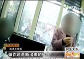 打个车却被直播,网红司机惹恼乘客,手机直播涉嫌侵权