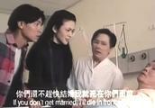 关之琳老爸装病逼关之琳和刘德华结婚,没想到关之琳死活不肯