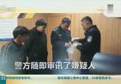 """温岭:1克冰糖卖出1000元""""天价"""",贩毒男子玩""""黑吃黑""""被拘留"""